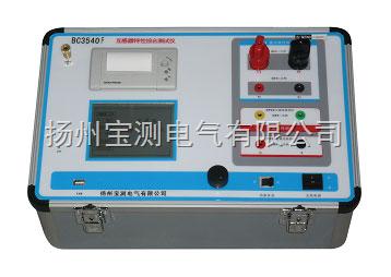 互相器伏安特性測試儀生產廠家,直接生產商
