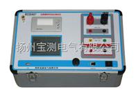 BC3540F互相器伏安特性测试仪生产厂家,直接生产商