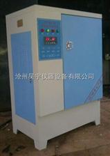 河北、北京、天津、上海、浙江、江蘇直銷昊宇水泥膠砂標準養護箱