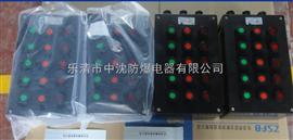 FQD-40AFQD-40A防腐磁力起动器_FQD-60A三防磁力起动器_FQD-100A三防磁力起动器