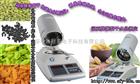 冠亚牌SFY系列:吐鲁番葡萄干水分测定仪、绿干水分仪