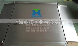 SCS2吨超低电子地磅秤