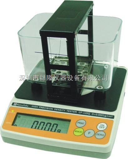QL-120Q含油轴承含油率和体积密度测试仪QL-120Q