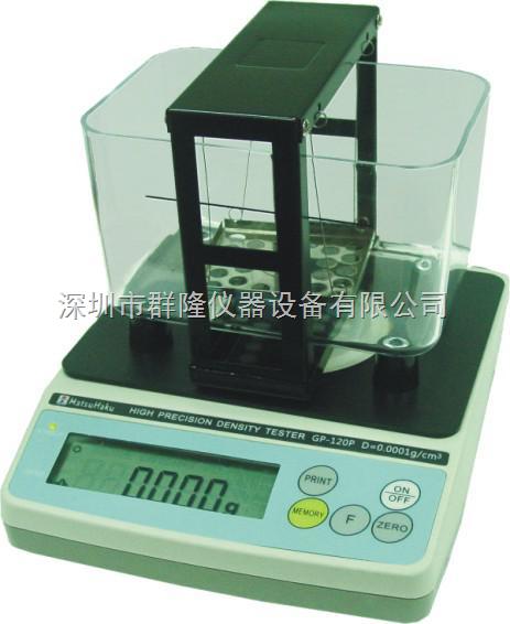 QL-120P/300P/600P 粉末冶金结构件体积密度仪