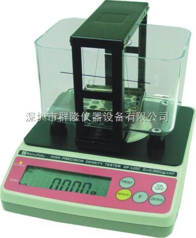QL-120J/300J/600J土壤粒子密度、体积密度仪
