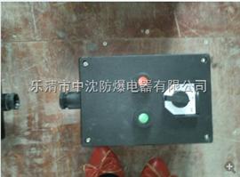 FLK-63/A防水防尘防腐断路器(IIC)