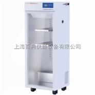 TF-CX-1(不锈钢)层析冷柜