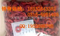 18*8黑龙江钢纸垫片、钢纸垫实用