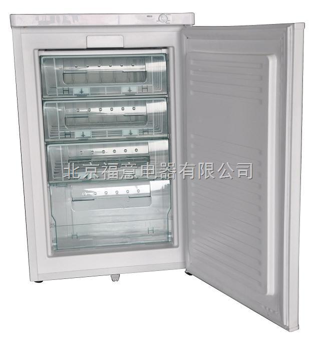 实验室冰箱 双锁