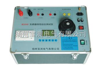 CT互感器綜合測試儀生產廠家,直接生產商