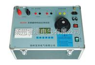 CT互感器综合测试仪生产厂家,直接生产商