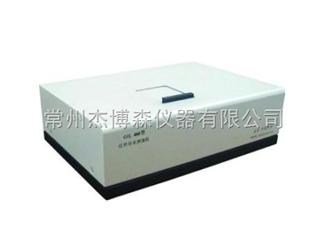 OIL460红外分光测油仪