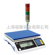上海英展電子稱接三色報警燈價格