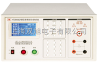 YD-9880AYD9880A程控安规综合测试仪