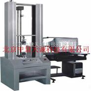 电子拉力试验机(10-50KN) 型号:ZH1755