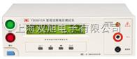 YD9811AYD9811程控耐电压测试仪