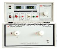 YD-2013YD2013型耐电压测试仪