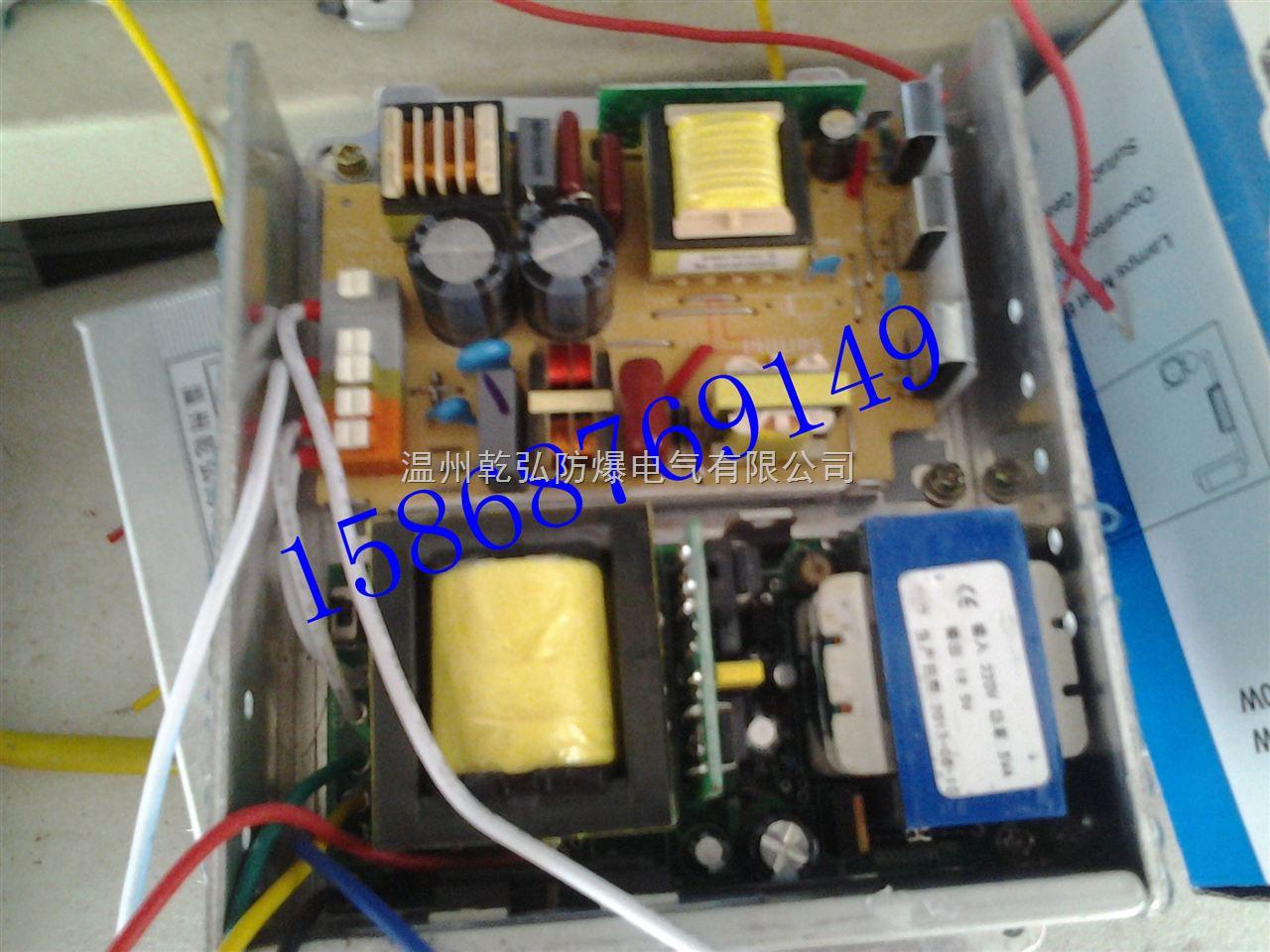 照明金卤灯应急/气体放电灯应急装置/35w-150w