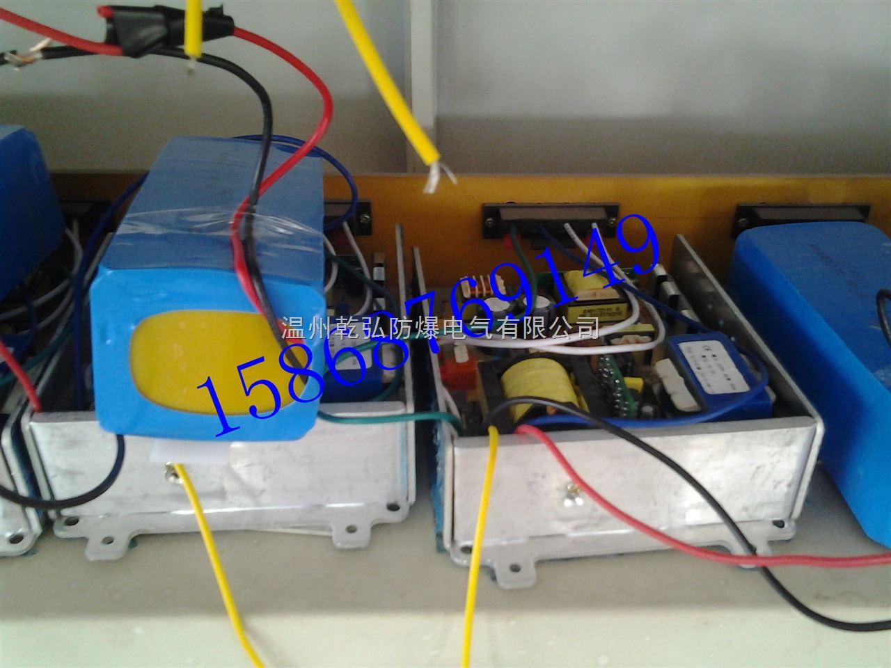 金卤灯应急装置厂家/150w金卤灯应急带蓄电池