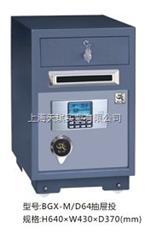 上海收银投币箱厂家那里有?