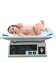DY海口电子婴儿秤,婴儿体重秤现货热卖中