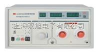 LK2674ALK2674超高压测试仪