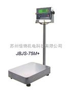 30kg不鏽鋼防水電子秤