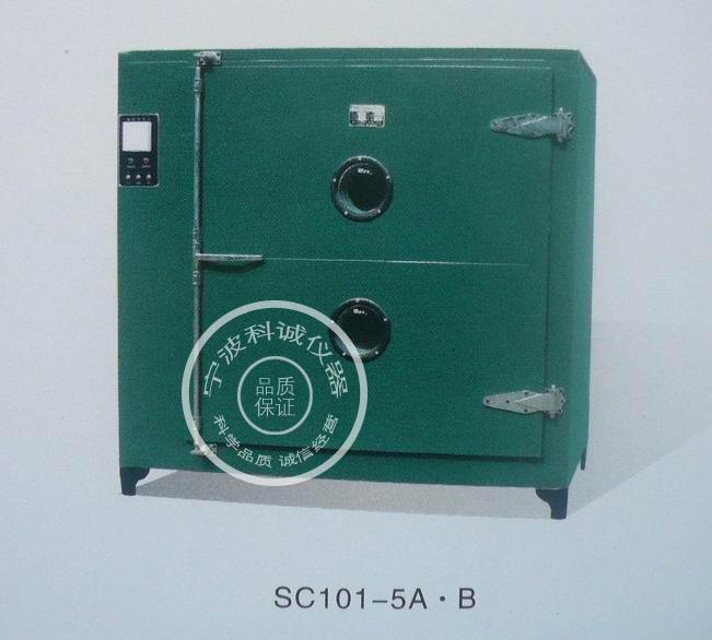 宁波干燥箱sc101-5a使用说明,宁波鼓风干燥箱sc101-5b维修,电热恒温鼓