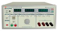 LK2678LK2678BX接地电阻测试仪