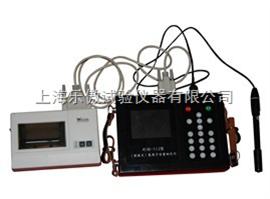 新标準512氯離子含量測定儀