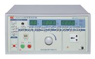 LK2675BLK2675A泄漏电流测试仪