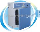GHP-9050N成都水套式可配打印机或RS485接口循环风扇速度自动控制GHP-9050N隔水式恒温培养箱