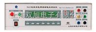 PA-93PA93数字医用泄漏电流测试仪