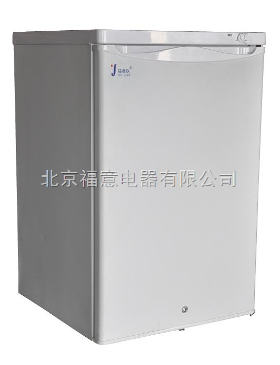 -20度生物样品低温冰箱
