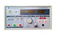 ZHZ8DZHZ8D 交/直流耐压测试仪