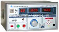 ZHZ8AZHZ8A型耐电压测试仪