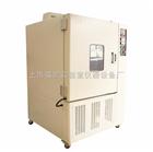 GD/SJ6050高低温交变湿热试验箱500L容积-60℃