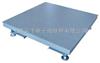 货运公司2m×2m上海耀华电子磅