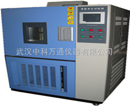QL-100QL-100小型臭氧老化试验箱臭氧老化试验机