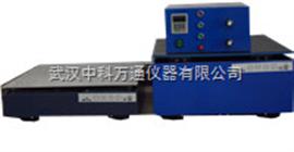 LH-TF垂直+水平振动试验箱,中科品牌