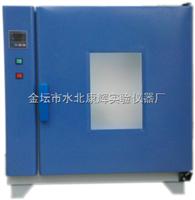 101-4A数显鼓风式恒温干燥箱