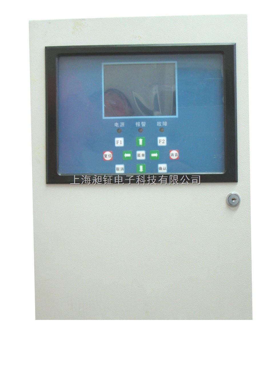 CH-C型氣體報警控制器