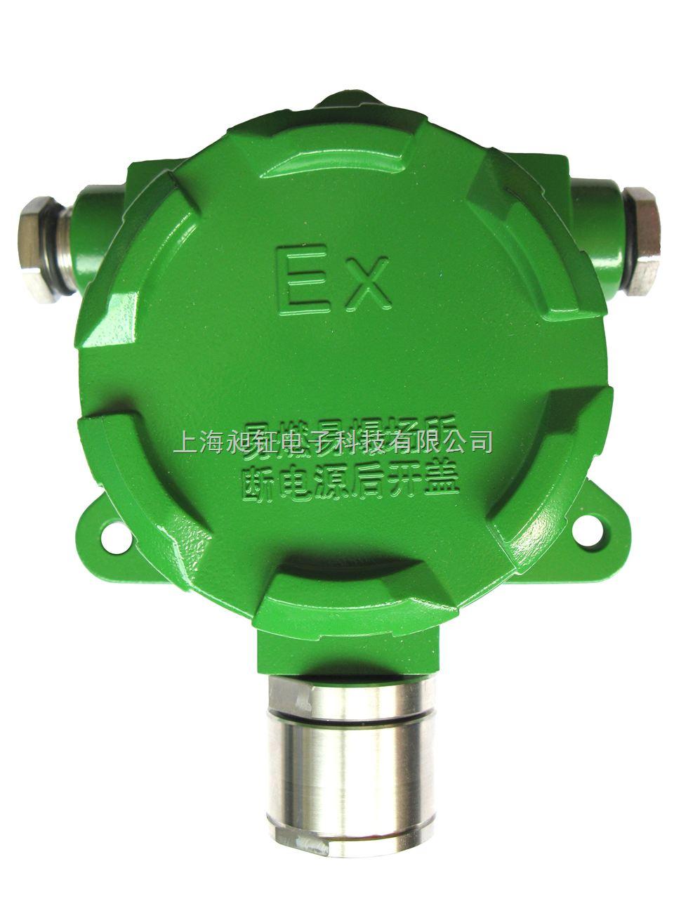 SA-4型气体探测器