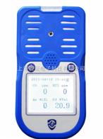 CH-AB复合式气体检测仪