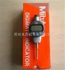 543-470B三丰数显千分表543-470B 测量范围0-25.4mm