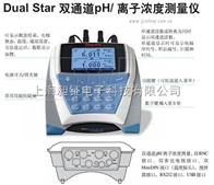 D10P-12 氨氮测定仪