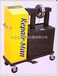 Repair-Man YB-600DTGYB-600DTG轴承加热器 韩国进口 宁波瑞德总代理