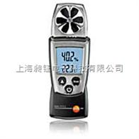 testo 410-2叶轮式风速测量仪