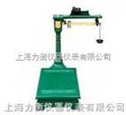 河北机械磅秤,机械台秤生产厂家