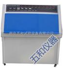 ZN-P模拟强紫外光照紫外光老化试验箱